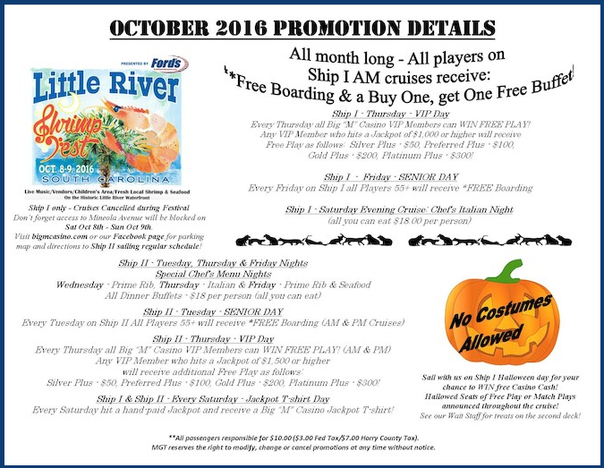 October Promotions 2016